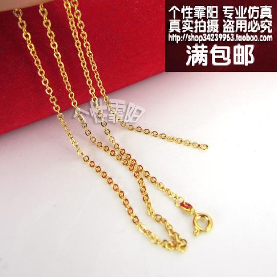 镀金黄金项链24k高仿真金千足金色久不掉色女款式结婚新