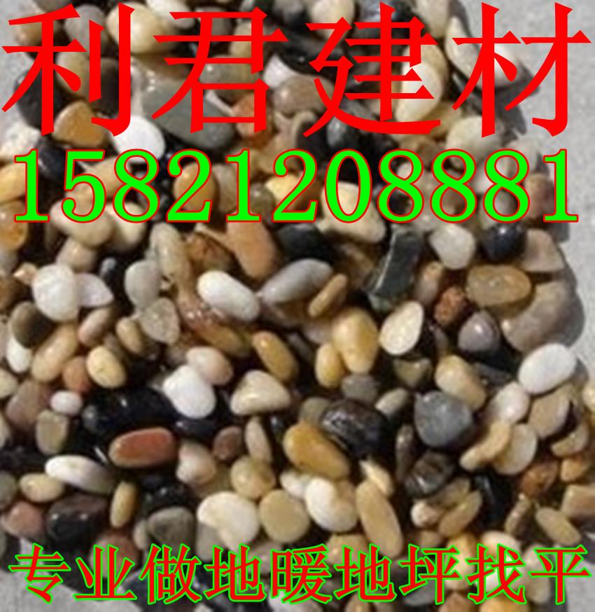 Крупная галька Фасоли камня/булыжника/сделано в теплых первой/бобовые камень мелкой галькой, мелкими камнями/изготовлены в теплых специальную каменных зерен
